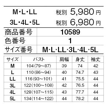 InDesign:XMLで組版する表組み