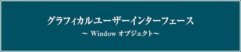 Adobe Javascript GUI