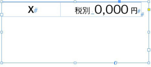 InDesign:XMLで組版する表組み1行分のみ作成