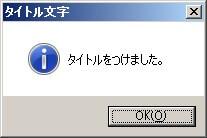 Window.alert()のサンプル実行結果2