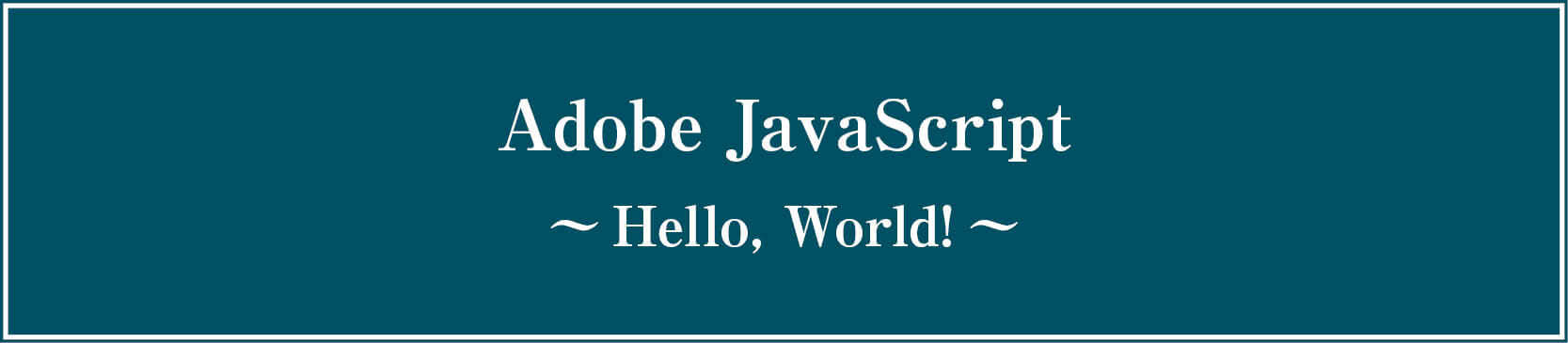 JavaScript Hello,World!