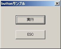 GUI ボタンオブジェクト