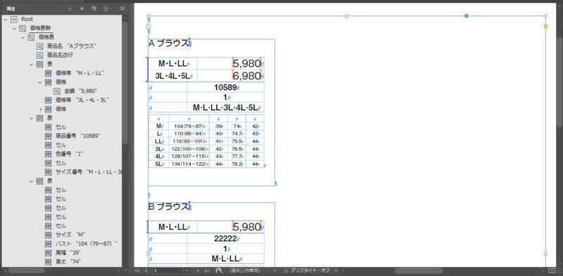 XML読み込みオプション:空白のみの要素を読み込まない