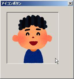 AdobeJavaScriptGUI iconbutton(アイコンボタン)をクリックすると画像がonに切り替わる