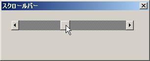 AdobeJavaScriptGUI scrollbar(スクロールバー)インジケーター