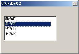 AdobeJavaScriptGUI listbox リストボックスを表示