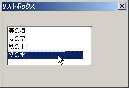 AdobeJavaScriptGUI listbox リストボックスの値をクリックして選択