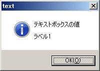 GUIプロパティ text