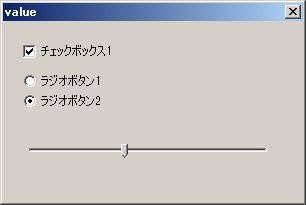 GUIプロパティ value