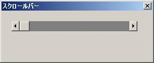 AdobeJavaScriptGUI scrollbar(スクロールバー)