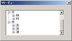 AdobeJavaScriptGUI treeview(ツリービュー)に表示されたスクロールバー