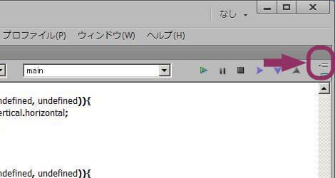 ExtendScriptコードエディタ:ファンクションファインダーの表示ボタン