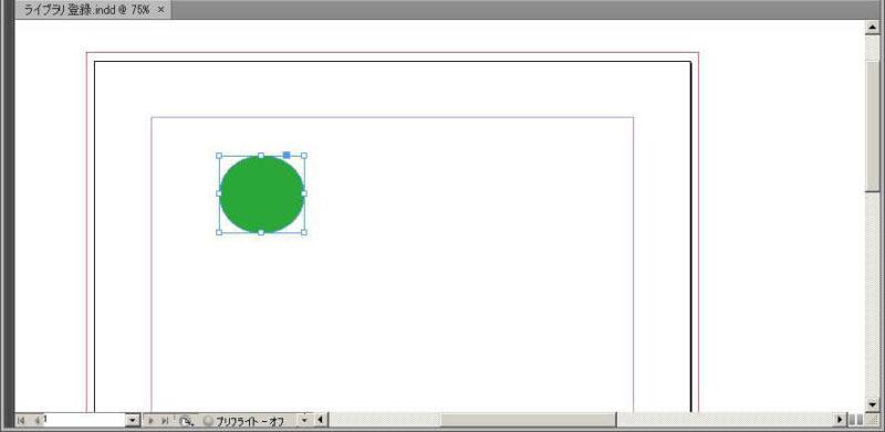 ExtendScriptでInDesignライブラリーにアイテム登録をする前準備