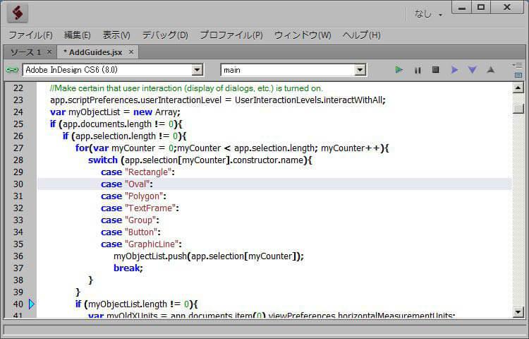 ExtendScriptコードエディタ:構文チェックでエラー修正
