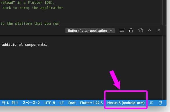 VSCodeのFlutterで実機にNexus5を繋ぐ