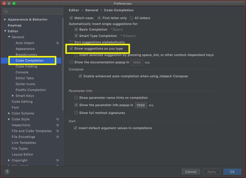 AndroidStudioのコード補完機能をオンにする