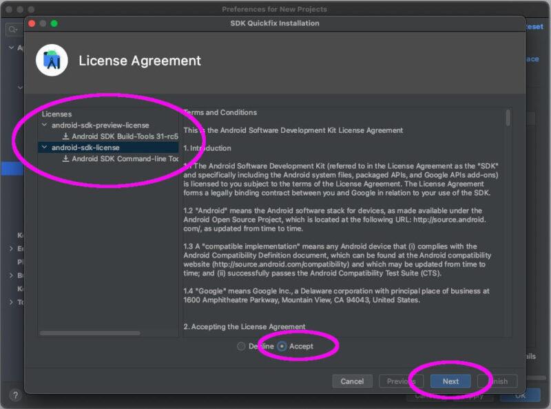 SDK Toolsからのインストール許諾画面