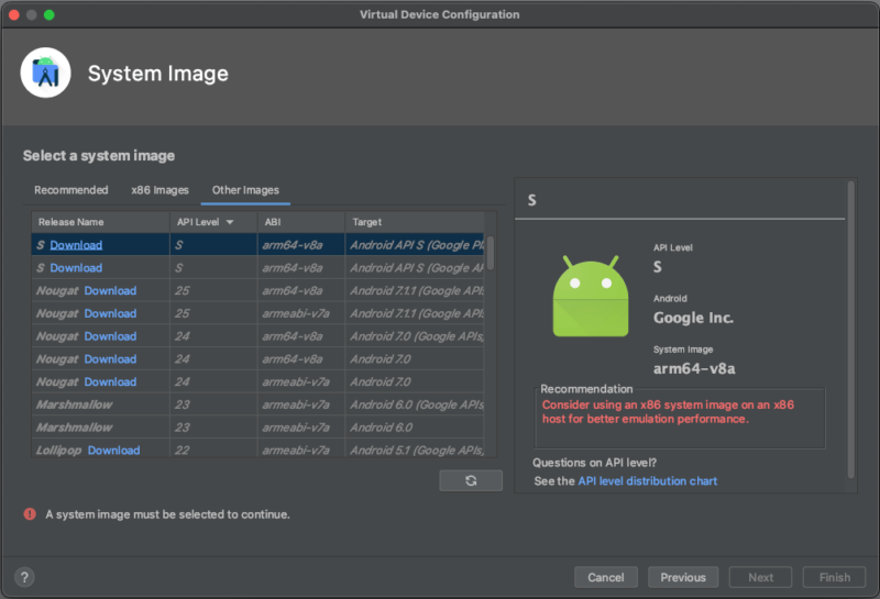 Android StudioのSystem Image画面