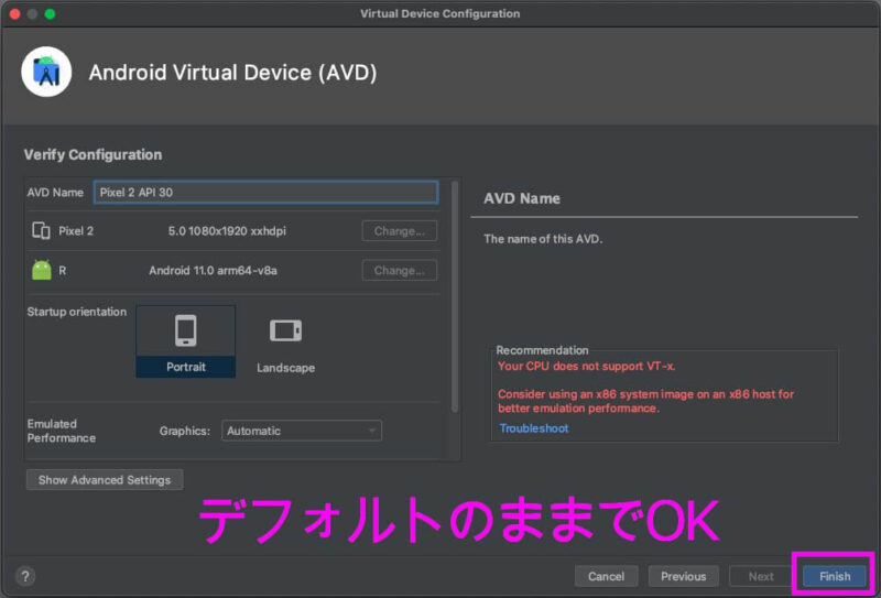 Android StudioのAVDマネージャー:詳細設定画面