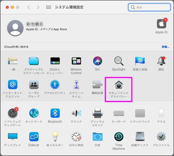Macのシステム環境設定画面