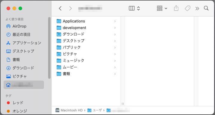 隠しファイルは非表示になっているFinder