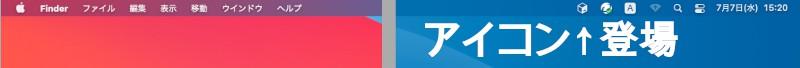 画面右上に表示されたJetbrains Toolbox Appのアイコン